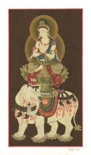 Samantabhadra Hand Painted Thanka (S)