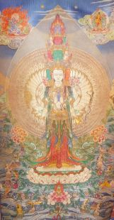 Thousand arms Kuan Yin Thanka
